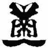 pau4o's avatar