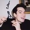 pauliegraham's avatar