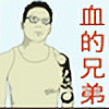 Peasantrebellion's avatar
