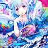 Peiria's avatar