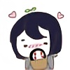PepermintSquash's avatar