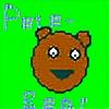 Pete-bear's avatar