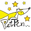 petpendesign's avatar