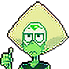 Petraea's avatar