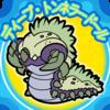 PheonixxFoxx's avatar