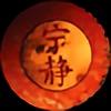 phoenix-hunter's avatar