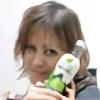 Pia-chan's avatar