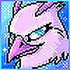 Pigeona's avatar