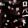 pigmonkeynsuzi's avatar