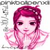 PinkBallpenXII's avatar