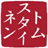 pixeljunkie's avatar