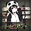 PlayerDiablo's avatar