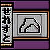 Pocchama-Penguin's avatar