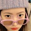 PoisonYunoh's avatar