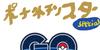 PokespeGO's avatar