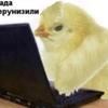 ponchikki's avatar