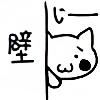 Ponyopy's avatar