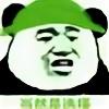 poweri909's avatar