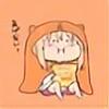 PrettyIllusion's avatar