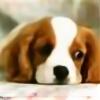 PrincessPandaCake's avatar