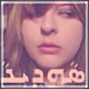 Profane-Beauty's avatar