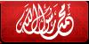 Prophet-Muhammad's avatar