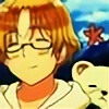 Prucanon's avatar