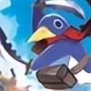 pspgundam's avatar
