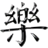 psyco1-0's avatar