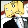 PuddingOnABOX's avatar