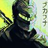 Pukahuna's avatar