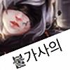 purplenekochan23's avatar