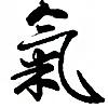 Questioner2's avatar