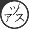 quntusdias's avatar