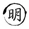 r-u-who-u-r's avatar