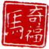 RaguLeader's avatar