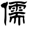 raimunduslulius's avatar