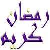 Ramadan-kareem's avatar