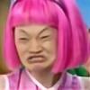 RaMoNo0o0o0oN's avatar