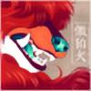Rattlesire's avatar