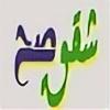 realestateinegypt's avatar