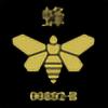 RealPoison-pen's avatar