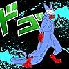 reddog296's avatar