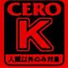 redkamome's avatar