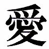 Reikomi-chan's avatar