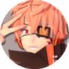 Reinbuu-sama's avatar