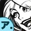 ReiQuintero's avatar