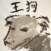 rellevarT's avatar