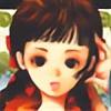 Rena-chanRyuugu's avatar