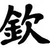 respectka's avatar